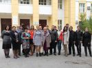 notice/transnistria