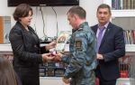 notice/transnistria/osen2016